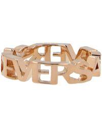 Versace Logo Letter Shiny Ring - Metallic