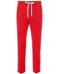 Miu Miu Side Bands Track Trousers - Red