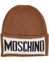 Moschino Beanie Hat - Brown