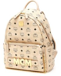 MCM Zaino Trilogie Stark Backpack - Natural