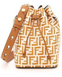 Fendi Ff Motif Bucket Bag - Multicolour