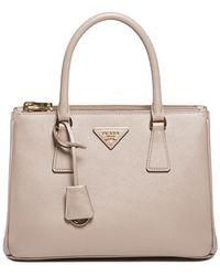Prada Galleria Medium Tote Bag - Natural