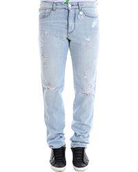 Gcds - Distressed Slim Fit Jeans - Lyst