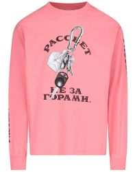 Rassvet (PACCBET) Graphic Printed Sweatshirt - Pink