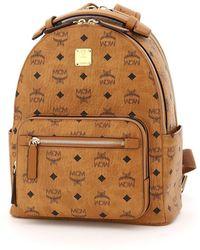 MCM Visetos Logo Backpack - Brown