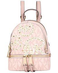 MICHAEL Michael Kors Mini Rhea Backpack - Pink