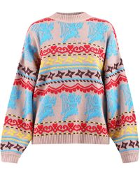 MSGM Cupid Intarsia Knit Jumper - Multicolour