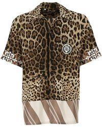 Dolce & Gabbana Leopard Print Short-sleeve Shirt - Multicolour