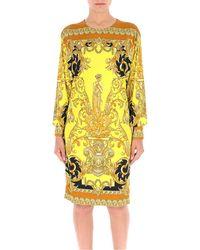 Versace Baroque Printed Satin Mini Dress - Yellow