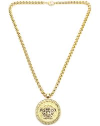 Versace Medusa Pendant Necklace - Metallic