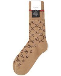 Gucci GG Beige Socks - Natural