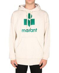 Isabel Marant - Logo Detailed Drawstring Hoodie - Lyst