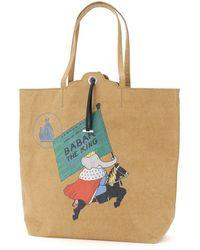 Lanvin Graphic Printed Shopper Bag - Brown