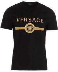 Versace Medusa Embroidered Logo T-shirt - Black