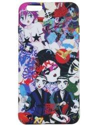 DSquared² Iphone 6 Plus Cover - Blue