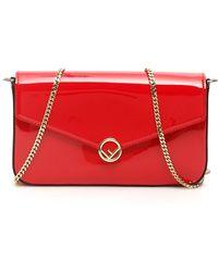 Fendi F Buckle Mini Bag - Red