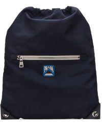 Prada Logo Patch Drawstring Backpack - Blue