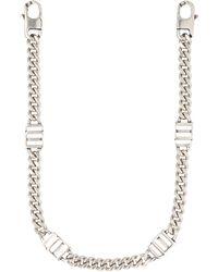 DSquared² Dsqaured2 Monogram Chain Necklace - Metallic