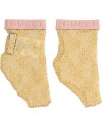 Gucci Logo Lace Socks - Metallic