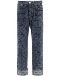 MCM Denim Jeans Monogram - Blue