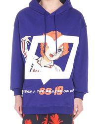 MSGM Sweatshirt - Purple