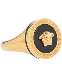 Versace Ring - Metallic