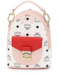MCM Patricia X-mini Visetos Backpack - Pink