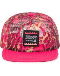 BBCICECREAM Logo Patch Mesh Baseball Hat - Pink
