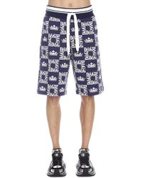 Dolce & Gabbana - Crown And Logo Print Track Shorts - Lyst