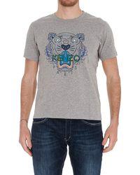 KENZO Tiger Print Short Sleeve T-shirt - Grey