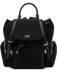Michael Kors - Michael Zip Pocket Backpack - Lyst