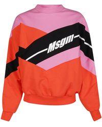 MSGM - Color Block Oversize Sweatshirt - Lyst