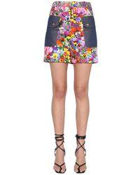 Boutique Moschino Shorts - Multicolour