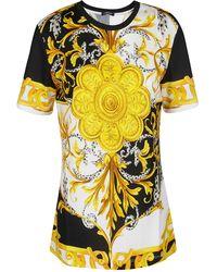Versace Barocco Acanthus Print T-shirt - Yellow