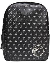 Giuseppe Zanotti - Zaino Print Backpack - Lyst