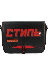 Heron Preston Canal Ctnmb Shoulder Bag - Red