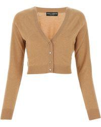 Dolce & Gabbana V-neck Cropped Cardigan - Brown