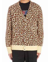 Noon Goons Leopard Print Cardigan - Multicolour