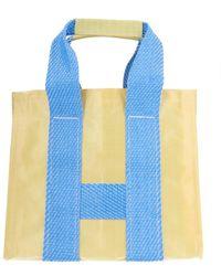 Comme des Garçons Shopping Tote Bag - Yellow