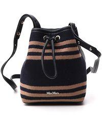 Max Mara Striped Bucket Bag - Black