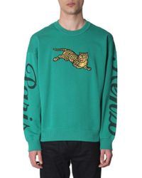 6635bfc1c KENZO Grey And Blue Neoprene Bamboo Tiger Sweatshirt in Gray for Men ...