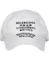 Balenciaga - Languages Baseball Cap - Lyst
