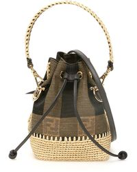 Fendi Mini Mon Tresor Ff Jacquard Motif Bucket Bag - Multicolour