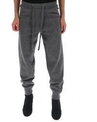 Max Mara Drawstring Track Pants - Gray