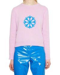 Alberta Ferretti - Snowflake Knit Jumper - Lyst