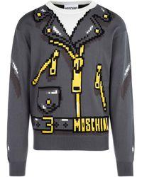 Moschino Pixelated Biker Jacket Jumper - Multicolour