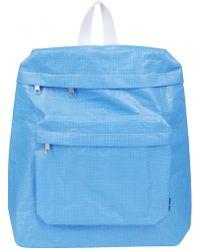 Comme des Garçons - Raffia-effect Backpack - Lyst