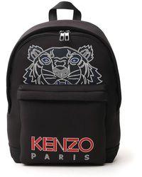 KENZO Large Tiger Logo Backpack - Black