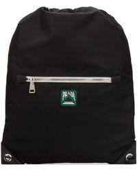 Prada Black Logo Drawstring Backpack