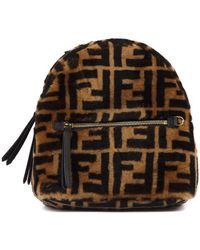 Fendi Ff Monogram Mini Backpack - Brown